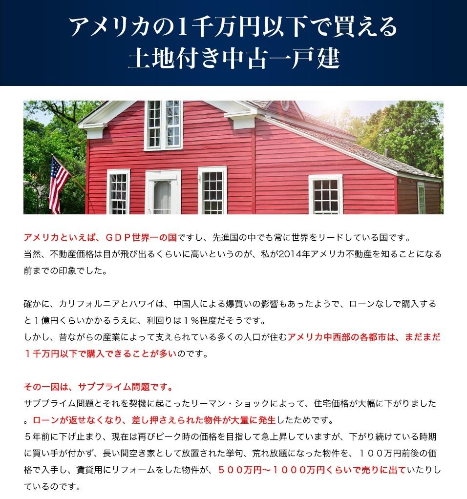 05 US Property less than 10M