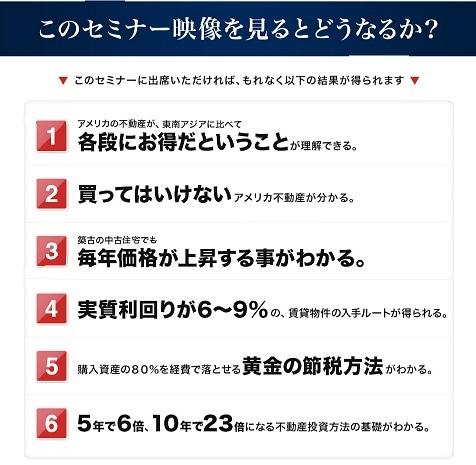 11 Benefit
